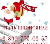 Изображение в Авторынок Автозапчасти Круг калиброванный от 1 метра до Вагона у в Пскове 153