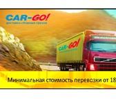 Изображение в Авторынок Транспорт, грузоперевозки Рады сообщить Вам о грандиозном снижении в Челябинске 180