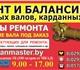"""Отдел продаж """"КМ"""" 375(29)387-12-57 Марга"""