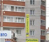 """Foto в Хобби и увлечения Рыбалка Открылся сайт магазина """"Рыбалка"""", в Вологде 0"""