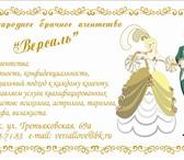 Фотография в В контакте Разное Иностранцы едут к нам за невестами!  Международное в Омске 0