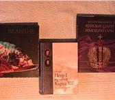 Foto в Хобби и увлечения Книги Вашему вниманию представлена часть исторической в Краснодаре 1048