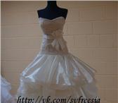 Фотография в Одежда и обувь Свадебные платья Продаю новое свадебное платье, цвет айвори, в Самаре 16000