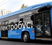 Изображение в Авторынок Транспорт, грузоперевозки 7-й троллейбусный парк был построен в 1974-1982 в Москве 0