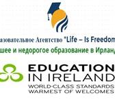 Фото в Образование Курсы, тренинги, семинары Курсы английского языка в Ирландии в ECM в Туле 157500