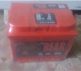 Изображение в Авторынок Автозапчасти аккумулятор Медведь . 55а/ч . новый на гарантии в Новокузнецке 3000