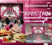 Фотография в Развлечения и досуг Кафе и кофейни Проводим новогодние корпоративы, шикарная в Барнауле 800